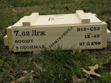 WW2 Russian 600 Round Ammunition Crate