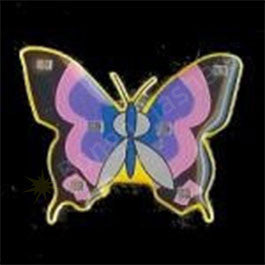 Butterfly- Plastic Body Light
