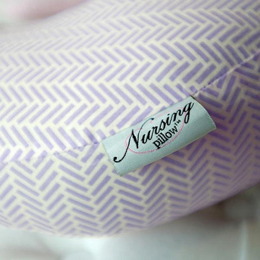 Lullaby Nursing Print | Pillow - Kradle Me