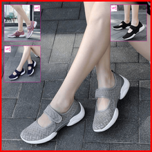 Load image into Gallery viewer, Ken Comfy Shoes