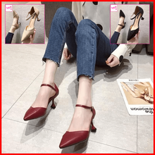 Load image into Gallery viewer, Mila pointed shoes