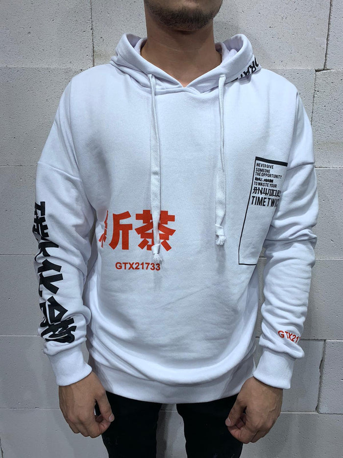 Chinese characters Hoodie 4561