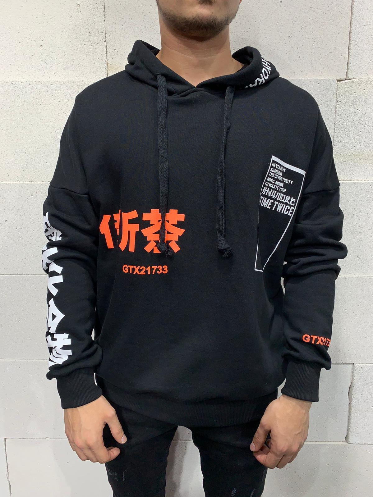 Chinese characters Hoodie 4562