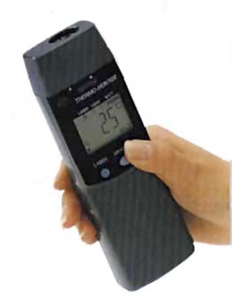 HCS Non-Contact Infrared Thermometer