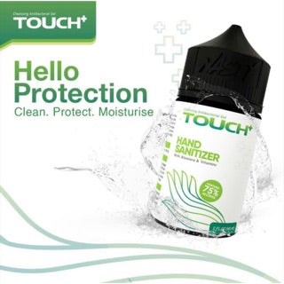 TOUCH HAND SANITIZER WITH ALOE VERA & VITAMIN B (60ML)