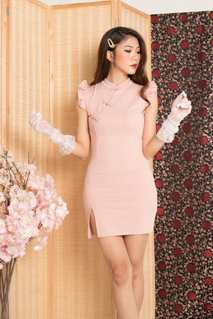 Load image into Gallery viewer, Fuman Cheongsam Dress in Pink