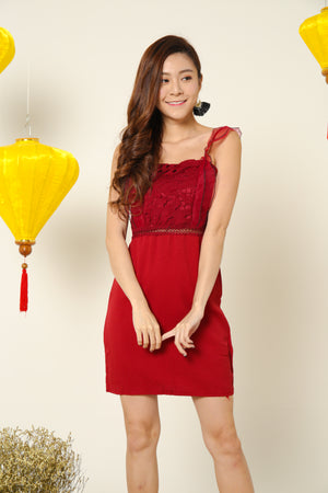Juanna Crochet Cami Dress in Burgundy