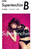 写真集「Supertenchim B」