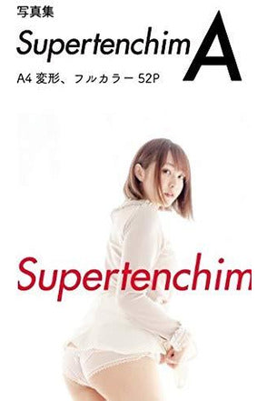 写真集「Supertenchimu A」