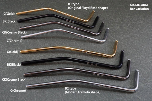 Tremolo Arm Bar for MAGIK-ARM (RBB1,RBB2)