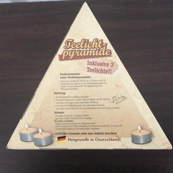 Christmas Pyramid (Medium)- Christmas Bakery