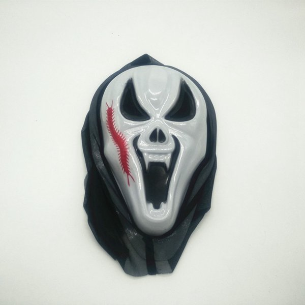 Halloween Scary Mask Party Props Face Mask Hip-Hop Ghost Dance Skull Mask
