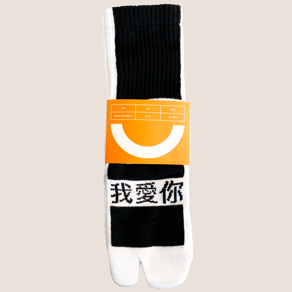 Tabi Socks 3 Pack - Gym