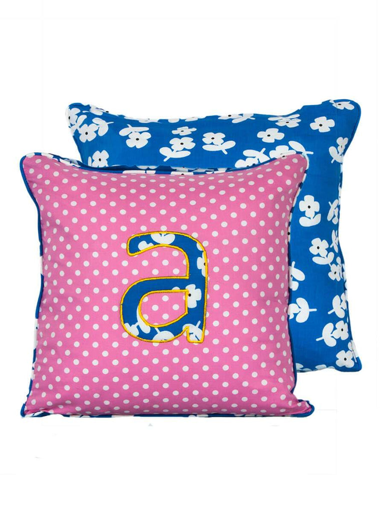 Letter A Cotton Alphabet Cushion Cover - 12 Inch - Pinklay