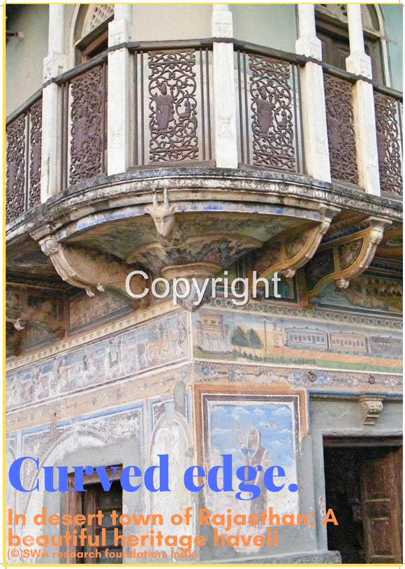 Curved edge. In desert town of Rajasthan: A beautiful heritage mansion (Haveli)