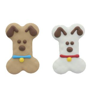 Dog Cookie Floppy Fido Dog Treats Kane Vet Supplies