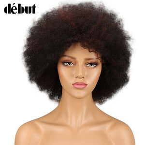 Rebecca Short Afro Kinky Curly Wig Brazilian Remy