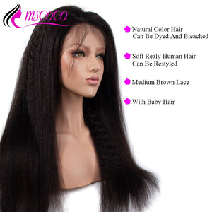 Kinky Straight Wig Lace Front Human Hair Wigs Brazilian 360 Lace Frontal Wig SALE!