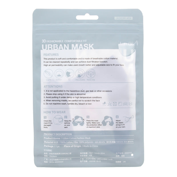 Plain Cotton Face Mask