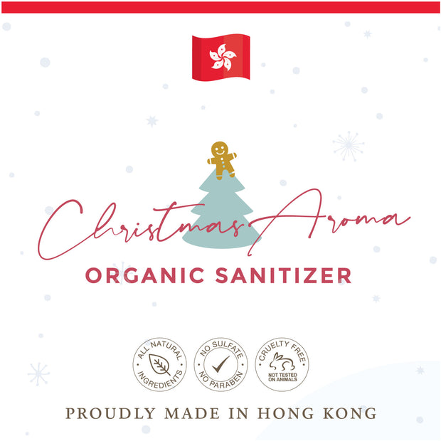 X'Mas Scent Sanitizer Mini-box (Eng)