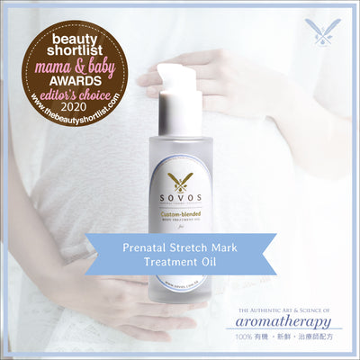 有機產前防預妊娠油 Organic Prenatal Stretch Mark Treatment Oil 100ml
