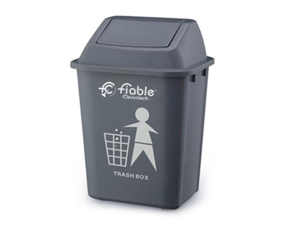 Plastic swing dustbin 20Ltr