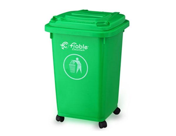 Plastic Dustbin with pole 50L