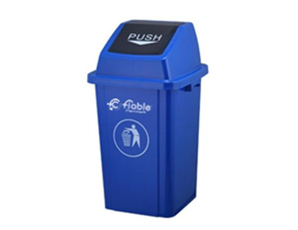 Plastic Swing Dustbin 60L