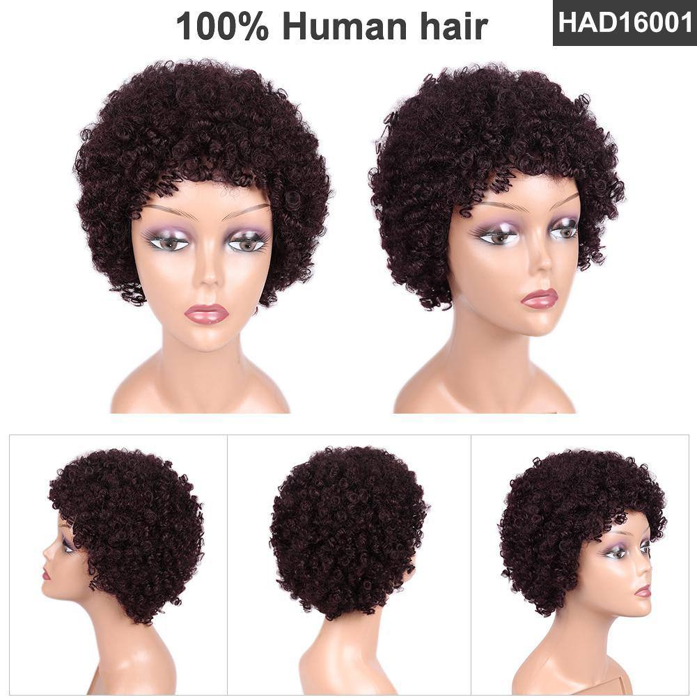 Wignee short  Brazilian virgin human hair wig  Afro curly 150%density non lace wig