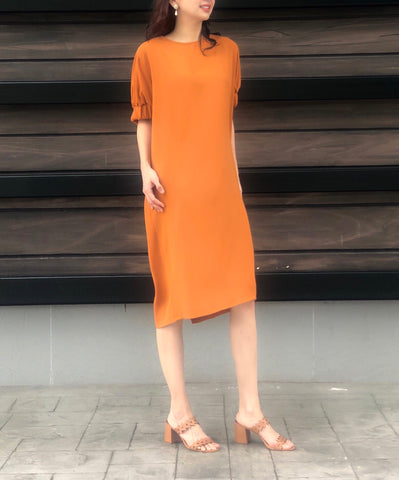 Jiao Long Trench in Honey
