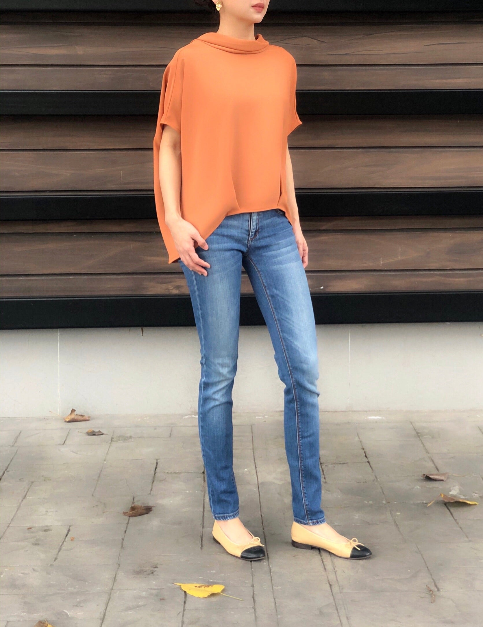 Leatrice V Back Top in Apricot