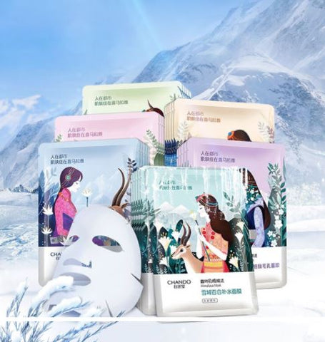 Himalaya Plant Sheet Mask – All-Natural Skin Care Moisturizing Collagen Facial Mask