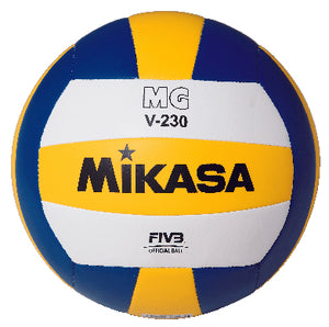 Mikasa MGV-230 Lightweight Volleyball - Sports Ball Warehouse