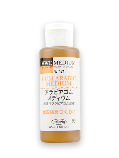 Holbein Gum Arabic Watercolour Medium - 60 ml (2 fl.oz.)