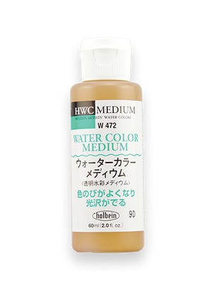 Holbein Water Colour Medium - 60 ml (2 fl.oz.)
