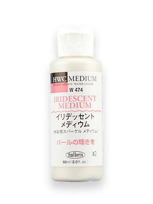 Holbein Iridescent  Watercolour Medium - 60 ml (2 fl.oz.)