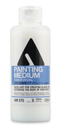 Holbein Acrylic Medium - 200 ml - Painting Medium