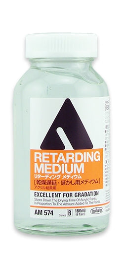 Holbein Acrylic Medium - 180 ml - Retarding Medium
