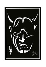 Load image into Gallery viewer, Limited Hannya Mask by Han Shinko