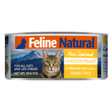 Feline Natural | Can | Chicken