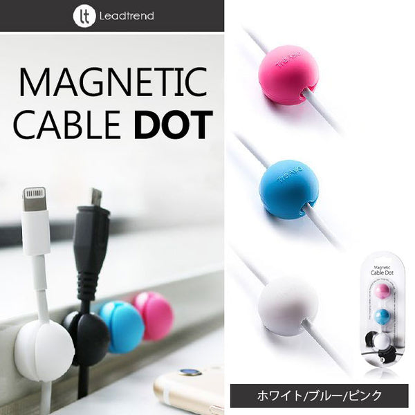 Lead Trend Magnetic Cable Dot ホワイト/ブルー/ピンク  (その他スマホグッズ)