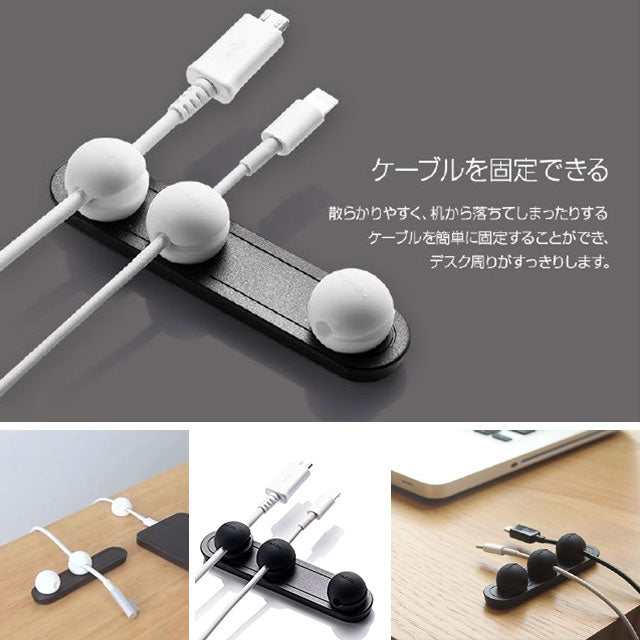 Lead Trend Magnetic Cable Holder PLUS ブラック (その他スマホグッズ)