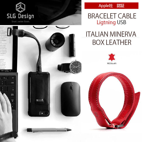 SLG Design Minerva Box Leather Bracelet Cable レッド (ケーブル)