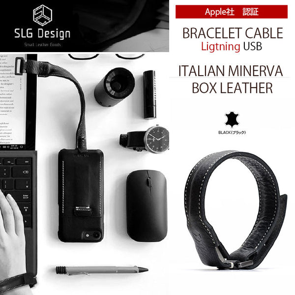 SLG Design Minerva Box Leather Bracelet Cable ブラック (ケーブル)
