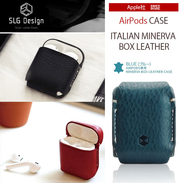 SLG Design AirPods専用 Minerva Box Leather Case ブルー  (AirPods case)