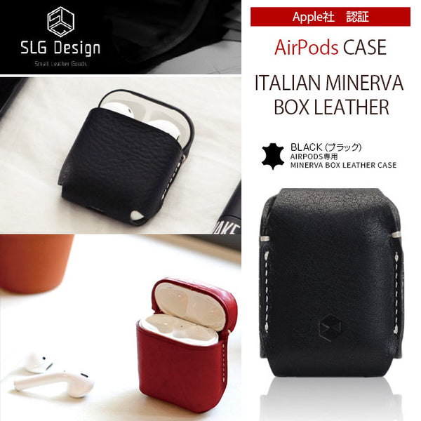 SLG Design AirPods専用 Minerva Box Leather Case ブラック  (AirPods case)