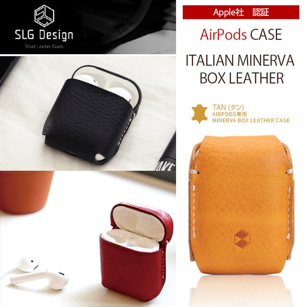SLG Design AirPods専用 Minerva Box Leather Case タン  (AirPods case)