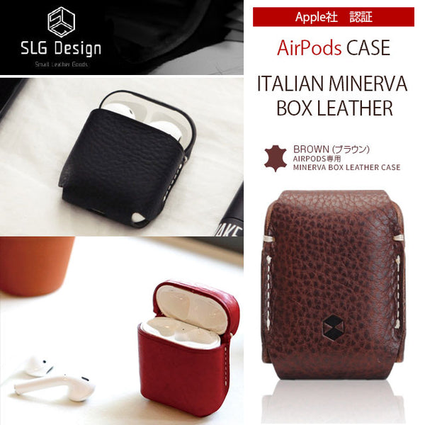 SLG Design AirPods専用 Minerva Box Leather Case ブラウン  (AirPods case)