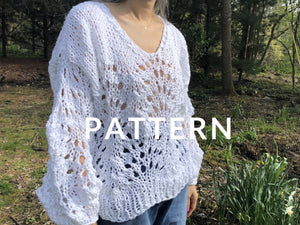 Peacock Plumes Sweater PATTERN- Summer yarn