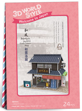 3D World Style - Japan Confectionary Shop